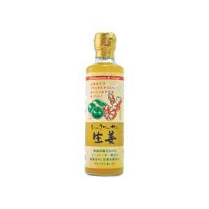 シークヮーサー生姜ドリンク〈30%シークヮーサー果汁入り〉レギュラーサイズ 330g|tecsvys