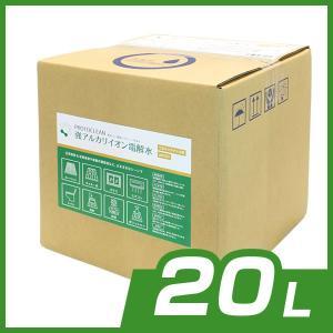 強アルカリイオン電解水20L|tecsvys