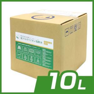 強アルカリイオン電解水10L|tecsvys