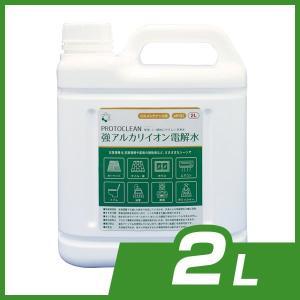 強アルカリイオン電解水2L|tecsvys