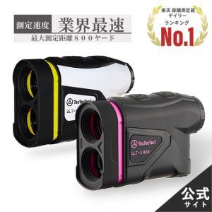 【入荷しました】レーザー距離計 ゴルフ 測定器 保証2年 傾斜モード 精度±0.3Y tectectec ULTX800 テックテック 110mm×76mm×41mm