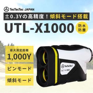 レーザー距離計 ゴルフ 測定器 保証2年 傾斜モード 制度±0.3Y tectectec ULTX1000 テックテック 110×76×41mm tectectec
