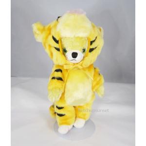 WinnieThePoohの仲間Tigger  中身はパンキンヘッドのチーキーです こちらは2006...