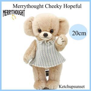 メリーソート チーキーホープフル 20cm 2021年世界限定 メリーソート Merrythought テディベア ぬいぐるみ|teddy