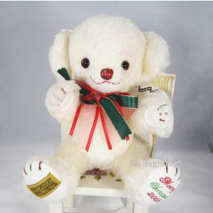 テディベア メリーソート チーキー クリスマス 2008 くまのぬいぐるみ|teddy