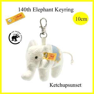 テディベア  シュタイフ 140周年記念 エレファント キーリング 10cm Steiff 140th anniversary Elephant Keyring teddy