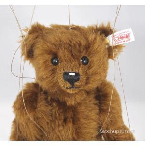 SALE!!テディベア シュタイフ 2005年 アメリカ限定 The Baby Pantom Bear|teddy|05