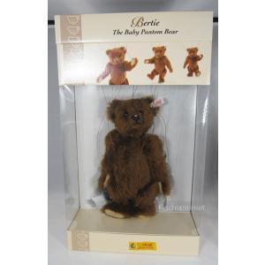 SALE!!テディベア シュタイフ 2005年 アメリカ限定 The Baby Pantom Bear|teddy|07
