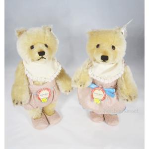 SALE!!テディベア シュタイフ 1993年世界限定 ビブアンドメイド TeddyBaby Bub&Maid|teddy