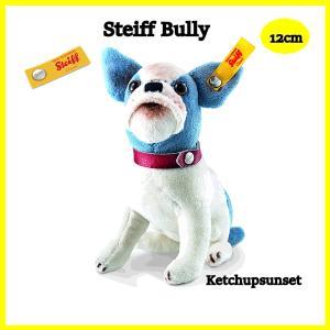 Steiffシュタイフテディベア ブリー フレンチブル Bully French Bull 12cm|teddy