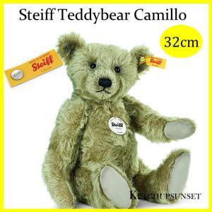 シュタイフ オリジナル テディベア カミーロ Steiff Teddybear Camillo くまのぬいぐるみ|teddy