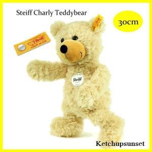 Steiffシュタイフ テディベア チャーリー ベージュ 30cm ぬいぐるみ ふわふわ Steiff Charly dangling Teddy Bear 30cm|teddy