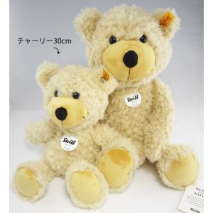 Steiffシュタイフ テディベア チャーリー ベージュ 30cm ぬいぐるみ ふわふわ Steiff Charly dangling Teddy Bear 30cm|teddy|05