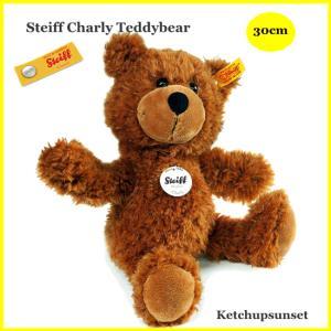 Steiffシュタイフ テディベア チャーリー ブラウン 30cm ぬいぐるみ ふわふわ Steiff Charly dangling Teddy Bear 30cm|teddy