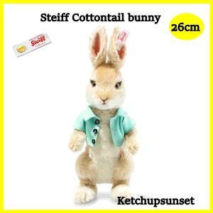 テディベア シュタイフ コットンテイル バニー モヘア Steiff Cottontail Bunny Mohair うさぎのぬいぐるみ|teddy