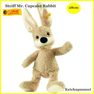 シュタイフ ミスター カップケーキ Mr. Cupcake Rabbit 28cm |teddy