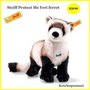 シュタイフ  フェレットのーフェリー Steiff Protect Me Feri ferret|teddy