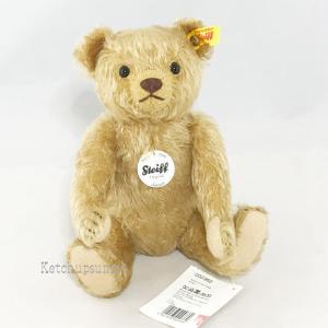 シュタイフ  ジェームス テディベア 25cm  Steiff James Teddy bear 25cm くまのぬいぐるみ|teddy