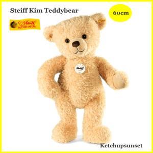 シュタイフ テディーベア キム 65cm Steiff|teddy