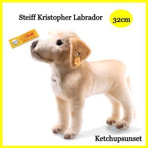 テディベア シュタイフ  ラブラドールレトリバーのクリストファー Steiff Kristopher Labrador|teddy