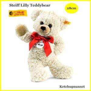 シュタイフ テディーベア リリー 28cm Steiff Lilly|teddy