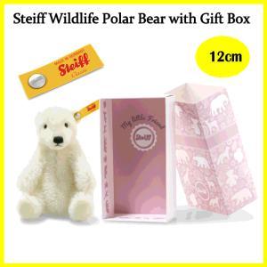 シュタイフ ワイルドライフ ポーラベア ウィズ ギフトボックス Wildlife Polar Bear with Gift Box  くまのぬいぐるみ|teddy