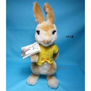 テディベア シュタイフ モプシーバニー Steiff Mopsy Bunny うさぎのぬいぐるみ|teddy