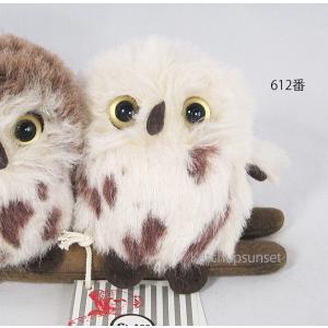 テディベア シュタイフ アウルセット Steiff Owl Set ふくろうのぬいぐるみ|teddy|11