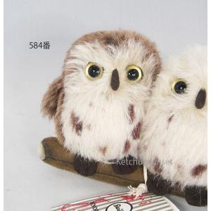 テディベア シュタイフ アウルセット Steiff Owl Set ふくろうのぬいぐるみ|teddy|05