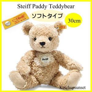 シュタイフ パディ ソフトタイプ テディベア 30cm steiff テディベア PADDY TEDDY BEAR teddy