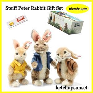 テディベア シュタイフ2020年世界限定ピーターラビット ギフトセット Steiff Peter Rabbit Gift Set|teddy