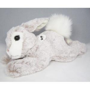 シュタイフ プッシェル ラビット 24cm Steiff Puschel rabbit テディベア ぬいぐるみ|teddy
