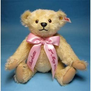 シュタイフ ロイヤルベイビー テディベア シャーロット Steiff RoyalBaby Teddy Bear Charlotte|teddy