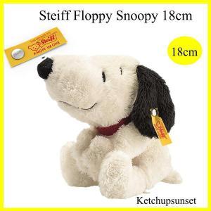 シュタイフ 限定数なしの黄色タグ、ドイツ限定 スヌーピー 18cm|teddy