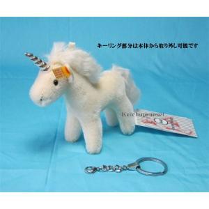 テディベア シュタイフ  ユニコーン ペンダント Steiff Unicorn Pendant (キーリング)|teddy|04