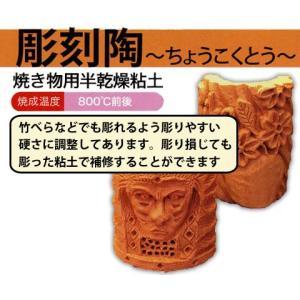 彫刻陶   赤|tedukurishop