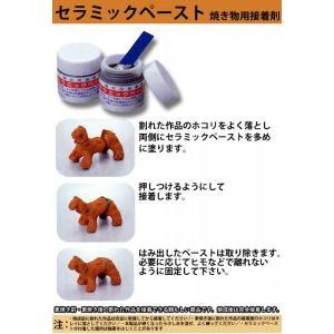セラミックペースト焼き物用接着剤|tedukurishop