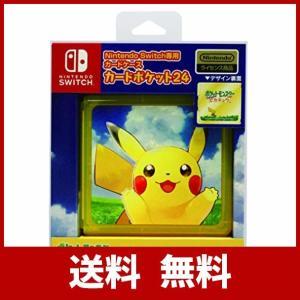 Nintendo Switch専用カードポケット24 ポケットモンスター Lets Go! ピカチュ...