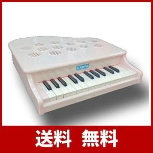 KAWAI ミニピアノ P-25 (ピンキッシュホワイト)