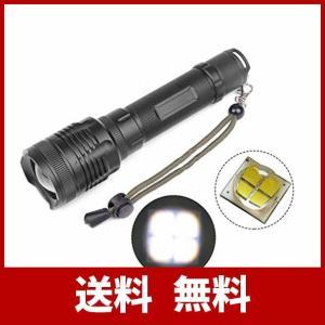 XHP-70 LED 懐中電灯 超高輝度5000ルーメン XHP70四核LED 超強力 小型 懐中電...