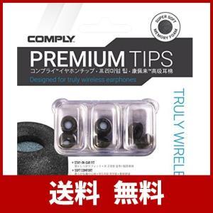Comply(コンプライ) Truly Wireless ブラック Mサイズ 3ペア スマートコア ...