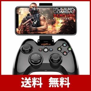 Bluetooth 接続iPhoneに適用コントローラーPXN 専属無料APPあり 大人気ゲームフォ...