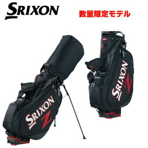 スリクソン SRIXON 数量限定軽量スタンドバッグ GGC-S112L 2017年モデル|teeolive-kobe