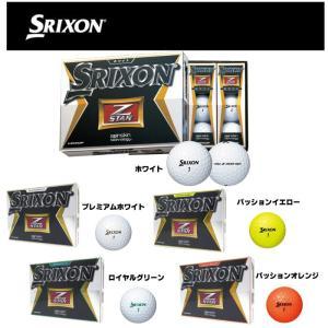 ダンロップ スリクソン Z-STAR 2015年モデル 日本仕様 SRIXON ゴルフボール 1ダース
