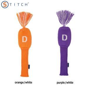スティッチ solid knit ニットヘッドカバー ドライバー用 US STITCH ゴルフ teeolive-kobe