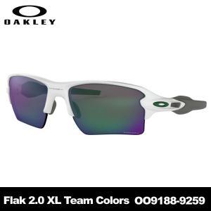 オークリー Flak 2.0 XL Team Colors OO9188-9259 グレー サングラス|teeolive-kobe
