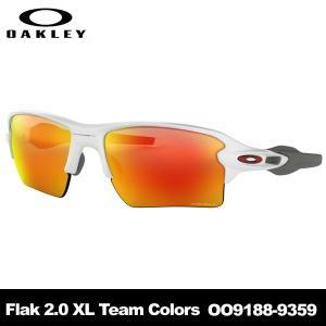 オークリー Flak 2.0 XL Team Colors OO9188-9359 ブロンズ サングラス|teeolive-kobe