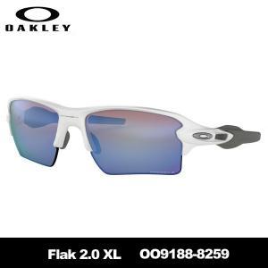 オークリー Flak 2.0 XL OO9188-8259 POLISHED WHITE サングラス|teeolive-kobe