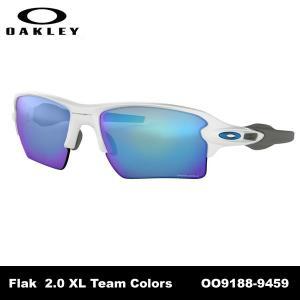 オークリー サングラス Flak 2.0 XL Team Colors OO9188-9459 teeolive-kobe
