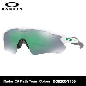 オークリー Radar EV Path Team Colors OO9208-7138 POLISHED WHITE サングラス|teeolive-kobe